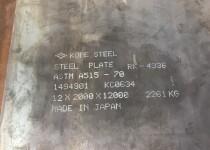 thép tấm lò hơi A515 GR60 GR65 GR70