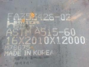 Bảng gía thép tấm A515 GR -60 GR-70 thép làm lò hơi , lò áp xuất